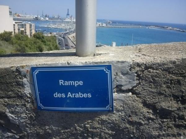 """Muret de la """"Rampe des arabes"""" à Sète ("""" L'espoir des vaincus"""")"""